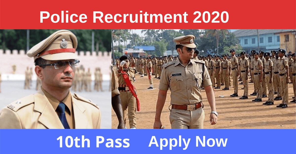 police form 2020, police recruitment, police job